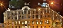 Hotel Elisabeth Trencin