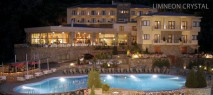 Hotel Limneon Resort Kastoria